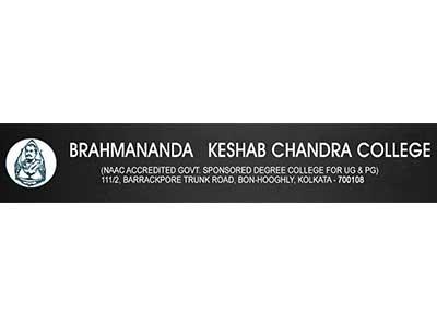Brahmananda Keshab Chandra College
